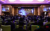 国网电动汽车公司创新创业品牌正式发布
