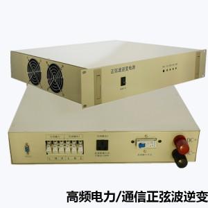 普顿4KVA高频电力逆变器DC220V电力逆变器发电厂专用-- 深圳普顿电力设备有限公司