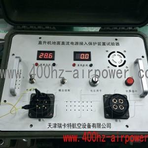 28.5V机载逆变电源