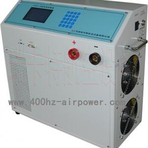 飞机蓄电池全自动充放电源-- 天津瑞卡特航空设备有限公司