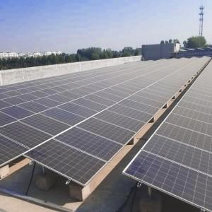 马丁光伏 汶上县大航新能源1.35MW分布式光伏电站项目