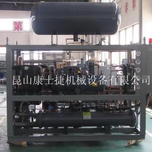 光伏行业用低温自复叠制冷机组-- 昆山康士捷机械设备有限公司