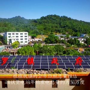陕西太阳能光伏组件生产线在屋顶发电太阳能板上的应用-- 武汉三工智能装备制造有限公司