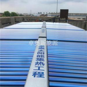 常州进杰纺织有限公司3吨太阳能加3匹空气能工程-- 江苏卓奥节能设备安装工程有限公司