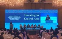 """东方日升发声""""中亚投资论坛"""":愿与EBRD深化合作 推进全球化战略"""