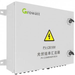 Growatt PV-SCB8M/PV-SCB16M直流汇流箱