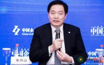 朱共山代表新能源行业出席中国企业领袖年会 为新能源发展发声正名