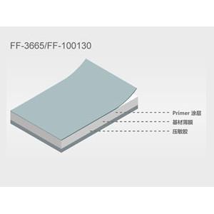 定位胶带 FF-3665/FF100130