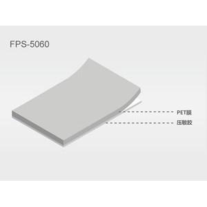 C型封边胶带 FPS-5060-- 赛伍应用技术有限公司