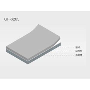 修补胶带 GF-6265-- 赛伍应用技术有限公司