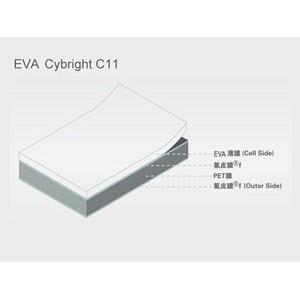 太阳能封装胶膜 Cybright C11-- 赛伍应用技术有限公司
