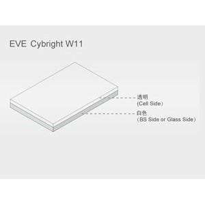 太阳能封装胶膜 Cybright W11