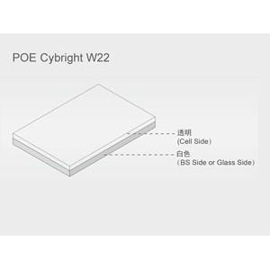 太阳能封装胶膜 Cybright W22