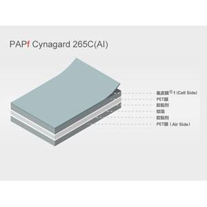 含铝背板 Cynagard 265C(AI)