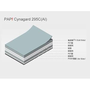 含铝背板 Cynagard 295C(AI)