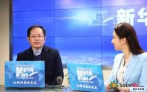 张凤鸣:创新突破打造光伏行业具有影响力标杆企业