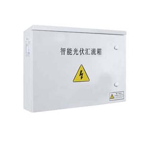 汇流箱-- 江西展宇光伏科技有限公司