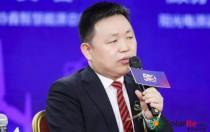 2018国际能源高峰论坛在京召开:能源革命和科技创新是未来世界的必然选择