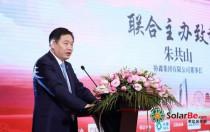 协鑫集团董事长朱共山:新年首次谈光伏!三大呼吁三大锦囊破解行业发展困局