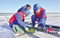 鹿泉区:光伏新能源节能又环保