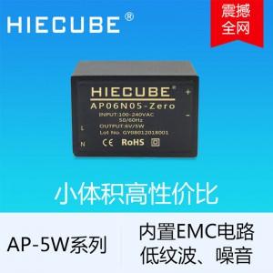 仪器仪表220V转6V小功率5W电源模块-- 广州高雅信息科技有限公司