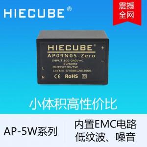5W工业电源220V转9V小型开关电源模块-- 广州高雅信息科技有限公司