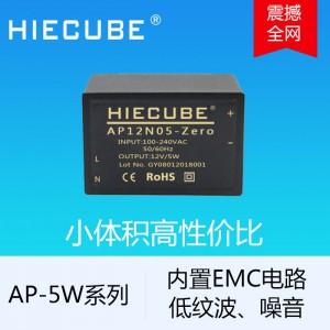 电源转换器12V5W低纹波电源模块-- 广州高雅信息科技有限公司