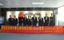 光远股份成为国内首家突破0.8mm重叠量量产的叠瓦焊接线供应商!