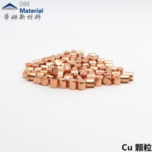 高纯铜颗粒 纯度99.99% 定制磁控溅射Cu靶材-- 蒂姆(北京)新材料科技有限公司