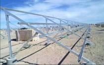 上海太阳能科技有限公司光伏电站工程光伏支架及地桩供应商入围招标公告