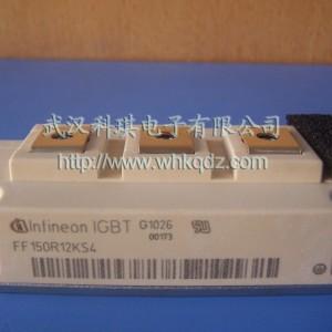 FF150R12KS4-- 武汉科琪电子有限公司