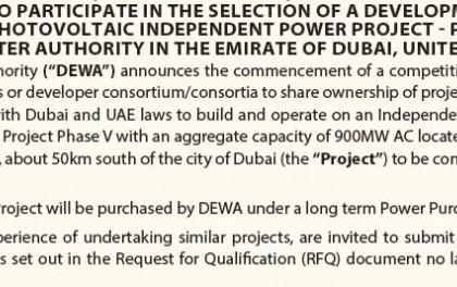 大单!迪拜900MW光伏电站招标 3月31日截止