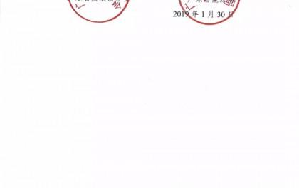 广东省:3月底前上报平价风电、光伏上网项目