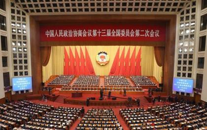 全国政协十三届二次会议在京开幕 最新议程出炉