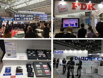 国际智慧能源周在东京盛大举办