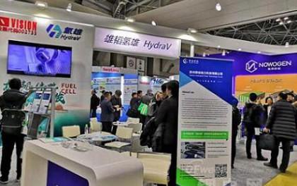 大咖云集论智慧能源,国际智慧能源周在东京盛大举办