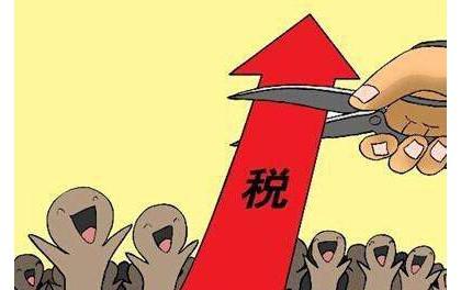 2019两会 | 政府工作报告再提减税:制造业税率降至13%