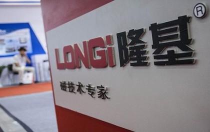 隆基针对韩华发起专利侵权诉讼媒体报道的声明