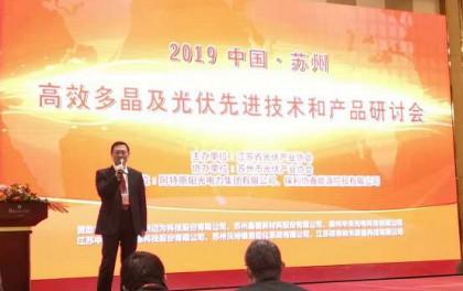 瞿晓铧:光伏产业的进步应来自于技术革新