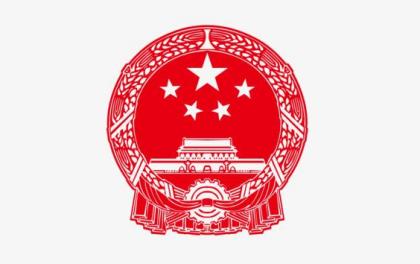 河北省发改委关于开展光伏发电平价上网试点项目申报工作的通知