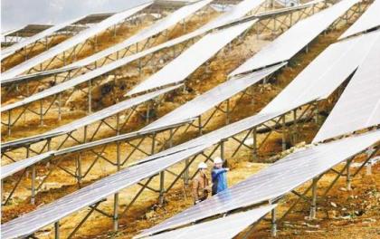 重庆最大光伏发电项目5月建成