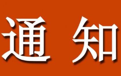 重磅|上海市2018年下半年并网发电的光伏项目都有补贴了