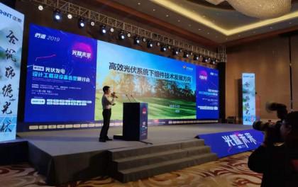 """东方日升:平价上网时代到来,高效组件技术发展""""加速度"""""""