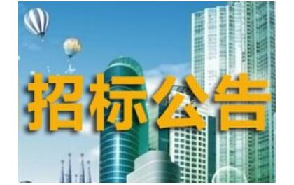 西藏铁塔2019年度太阳能系统供应商认证公告