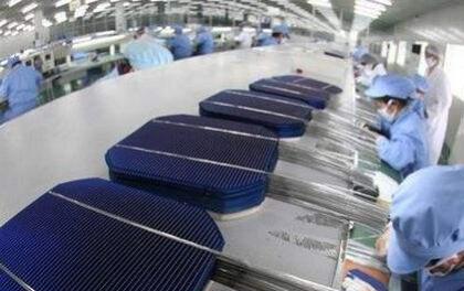安徽省公示已进入光伏制造行业规范公告的企业名单