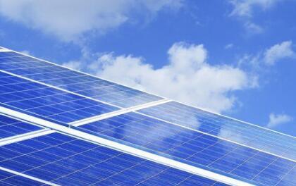 定边华晖20MWp光伏电站项目EPC工程土建及安装工程施工招标公告