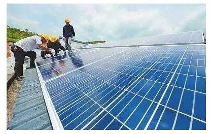 北京顺义区新增分布式光伏发电项目 并网规模再创新高