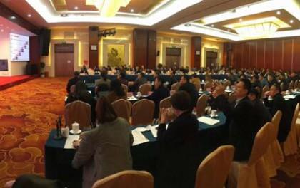2019年高效电池技术发展及设备应用研讨会在北京召开