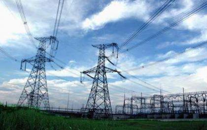 关于降低上海市一般工商业电价有关事项的通知
