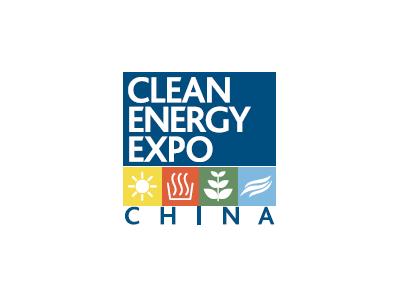 2019中国国际清洁能源博览会/2019中国光伏四新展
